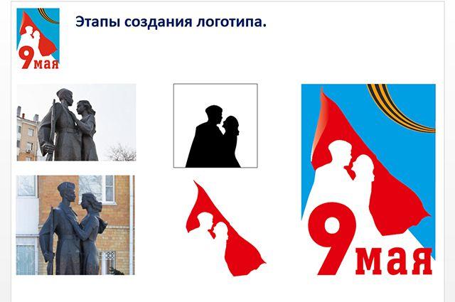 Как создавался логотип к Дню Победы в Тюмени.