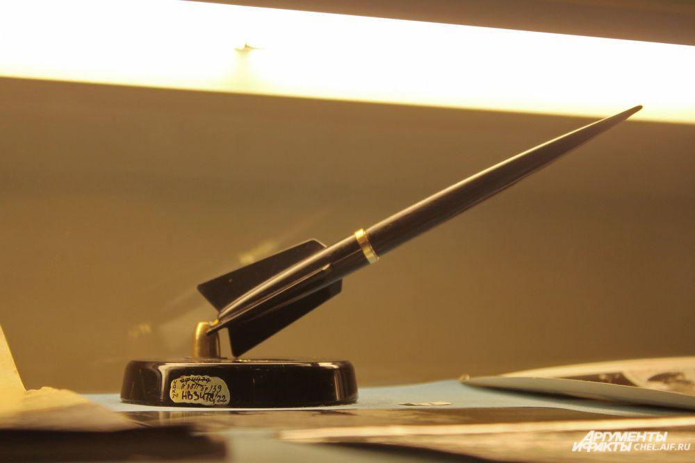 Ручка в виде ракеты, 1959 г.