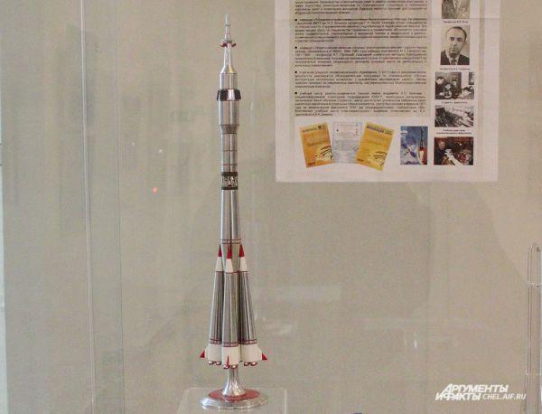 Макет ракеты-носителя «Союз»