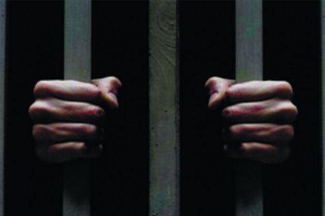 Мужчину приговорили к четырем годам лишения свободы