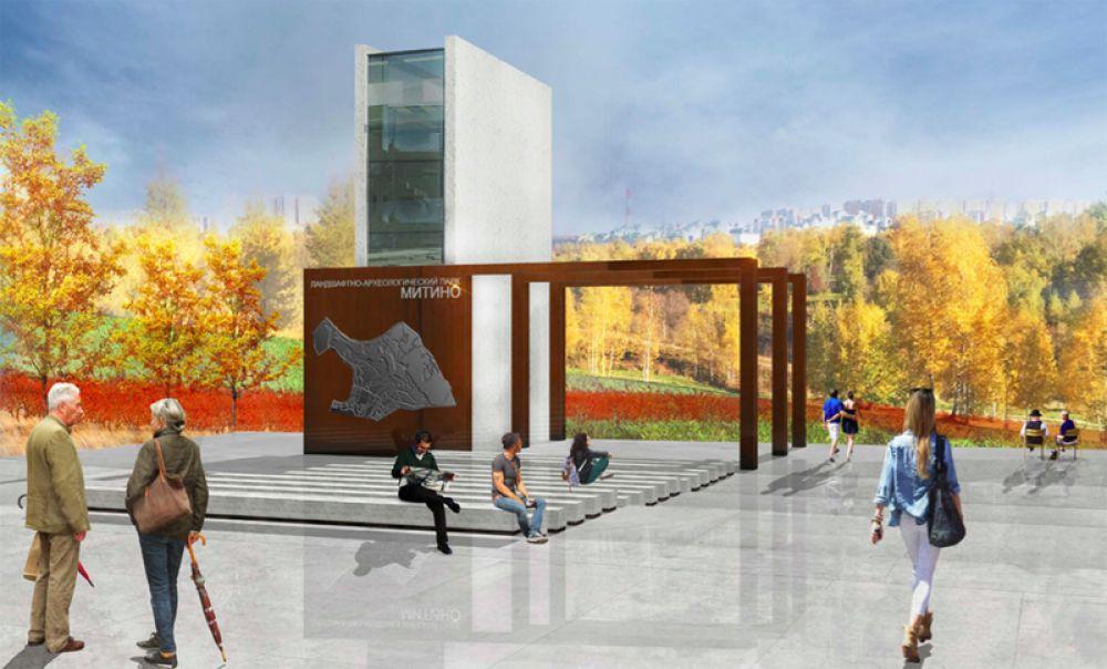 Ландшафтный парк «Митино» разделят на несколько зон: на лабораторию археологии, кафе и лодочную станцию, фестивальную площадь, спортивную зону с крытыми теннисными кортами и детскую развивающую зону. Здесь появится полноценная зона отдыха у воды с лодочной станцией и пляжем, будут обустроены детские площадки и скейт-парк. Зимой планируется заливать каток с искусственным льдом площадью четыре тысячи квадратных метров.