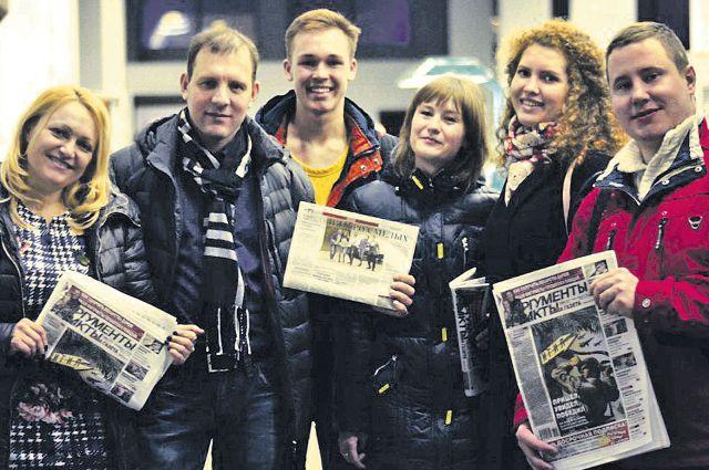 Участники проекта после увиденного пообещали чаще читать печатную прессу!