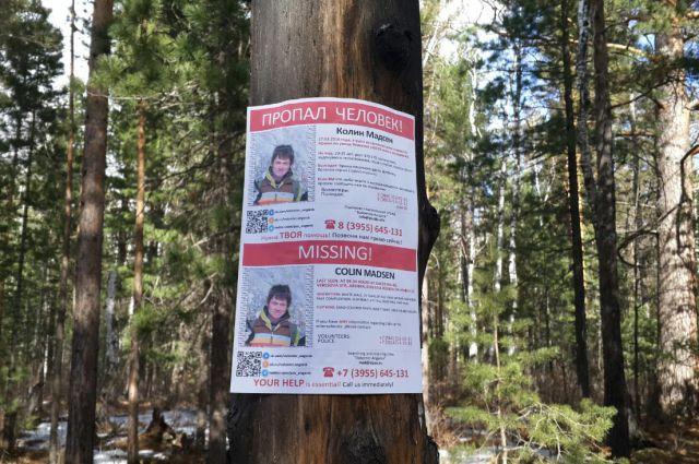 Объявления о пропаже Колина Мэдсена до сих пор можно увидеть в Аршане.