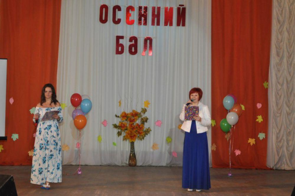 Даша Берейчук - ведущая гимназического «Осеннего бала», 2015 год.