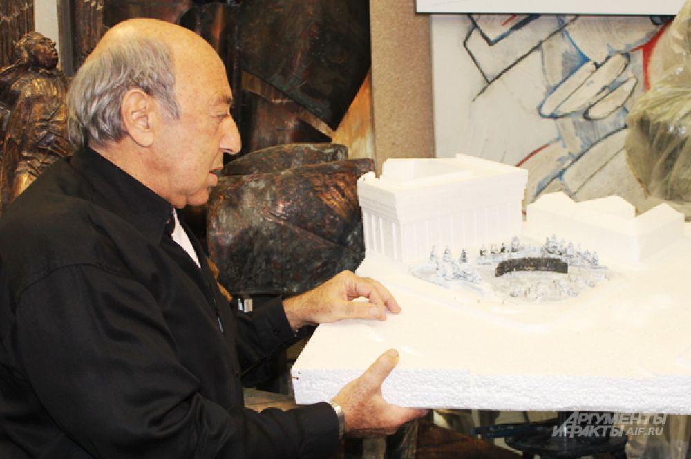 По словам скульптора, мемориальный комплекс такого масштаба в городской среде будет создан в нашей стране впервые.