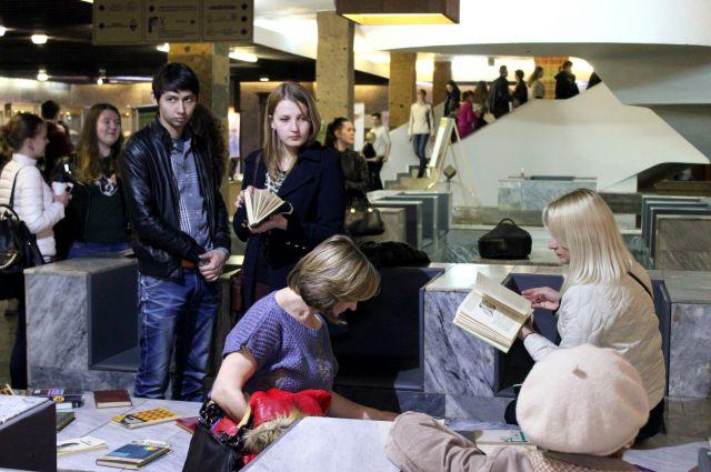 В новейшей российской столице пройдет «Библионочь»— Прочтение кино