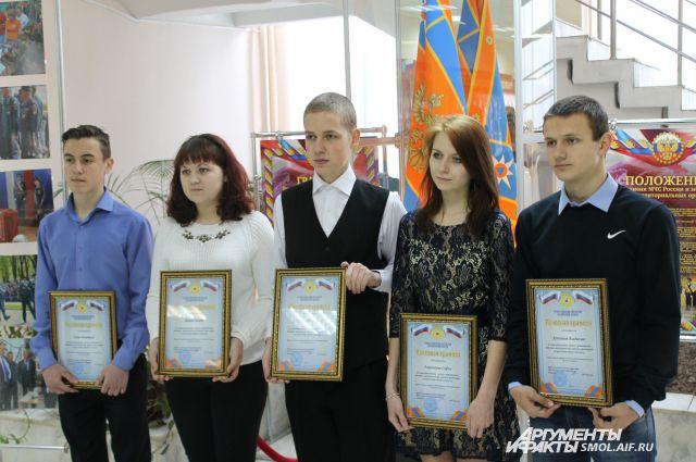 Ребята на награждении в региональном ГУ МЧС России.