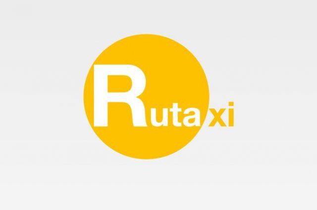 Скачать Приложение Рутакси На Андроид Бесплатно - фото 9