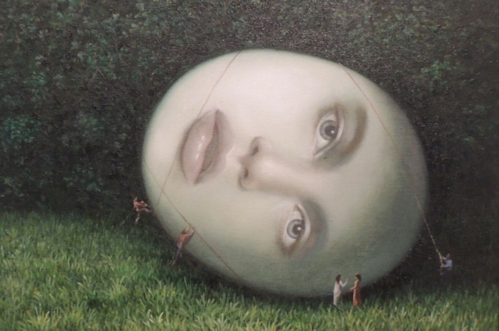 Картина из серии «Символизм».