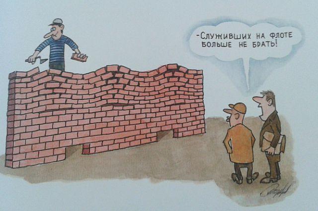 Карикатура Константина Кухаренко.