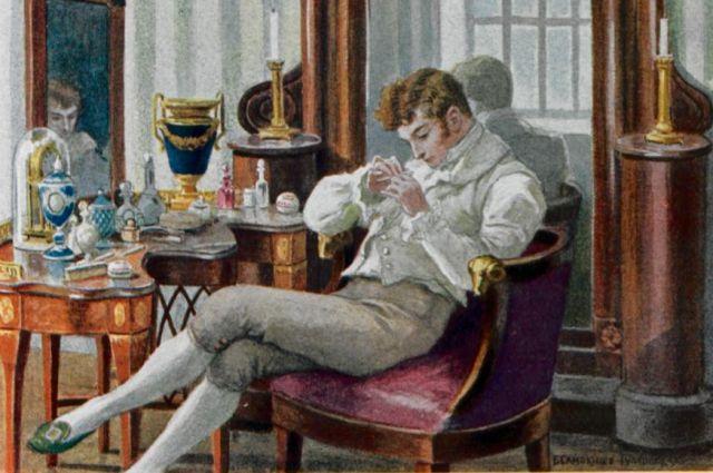 Иллюстрации к поэме Александра Пушкина