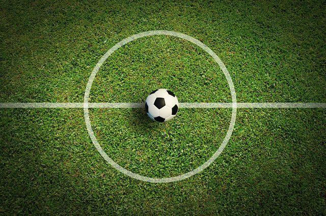 Сезон футбола открыт