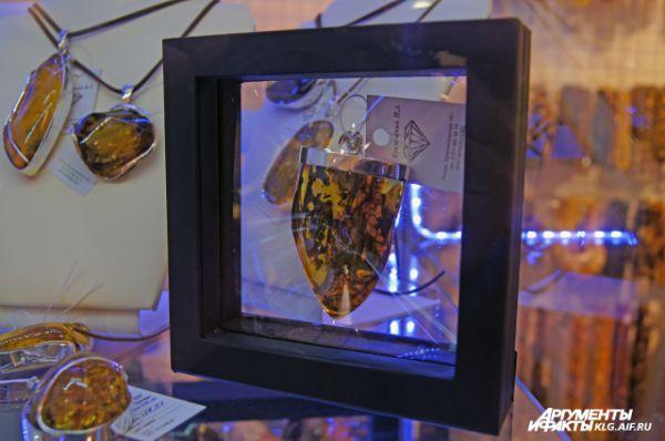 Выставка изделий из янтаря.
