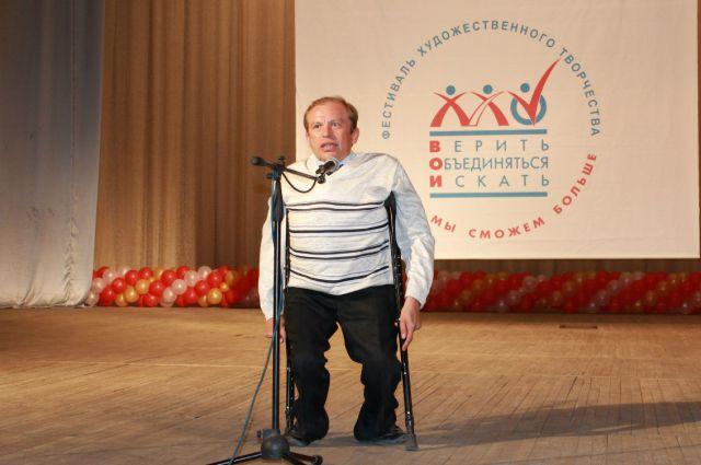 «Человек с инвалидностью должен сам все уметь», - считает Сергей Бахметьев.