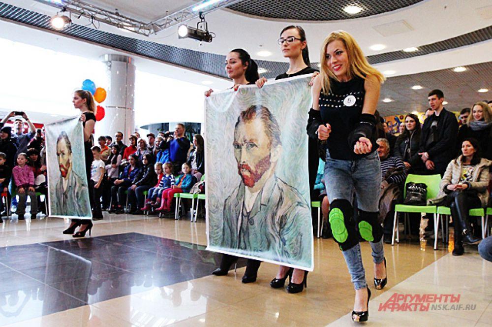 Одно из условий - обежать портрет Ван Гога.