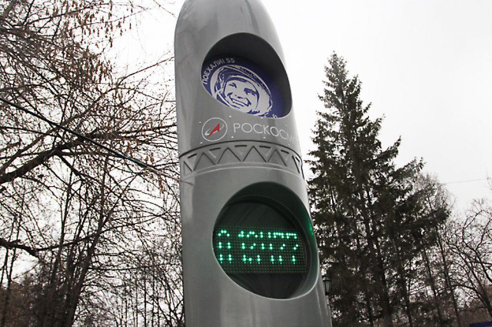На мониторе ракеты высвечивается количество раз, которое горожане нажали на красную кнопку старта.