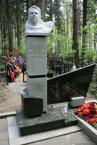 Георгий Степанович скончался в ночь на 6 апреля 1997 г. от сердечного приступа у себя дома в Звездном городке