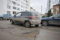 Когда отремонтируют дороги в городе - для водителей загадка.