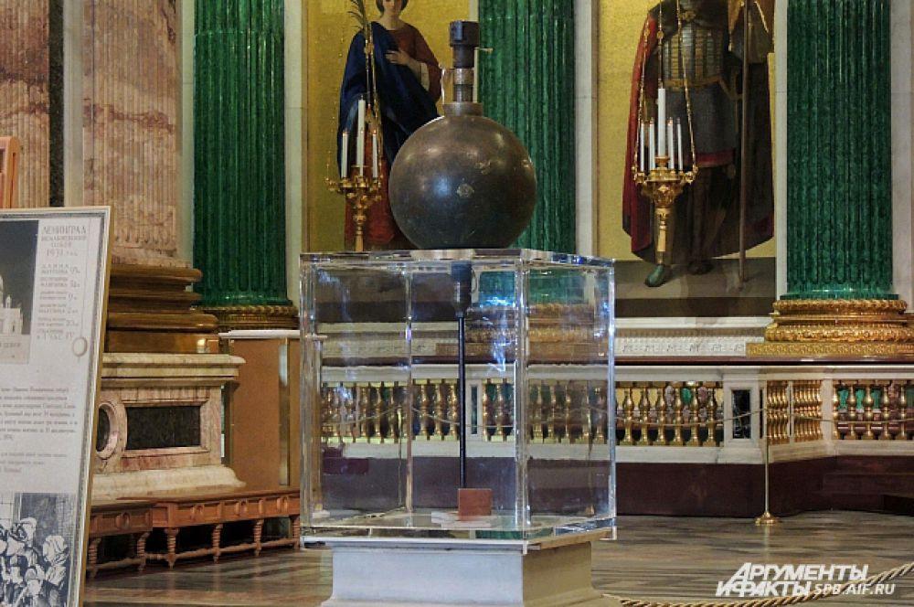 Маятник достали из хранилища музея впервые за тридцать лет.