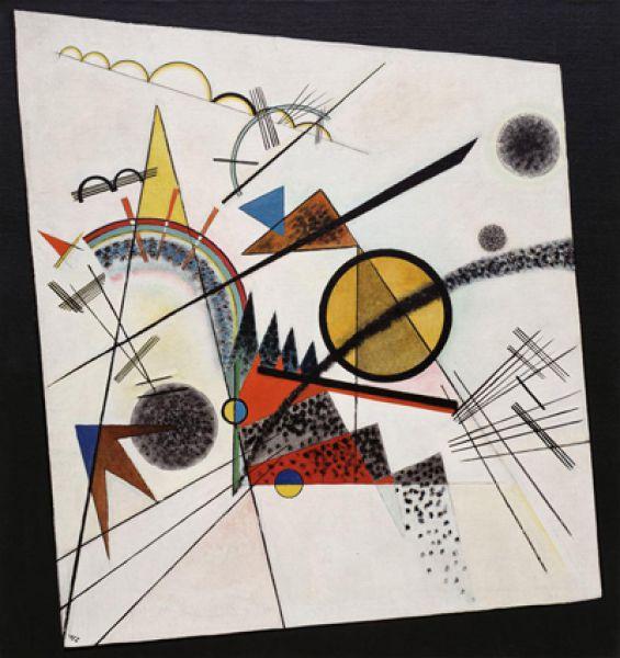 «В черном квадрате», 1923