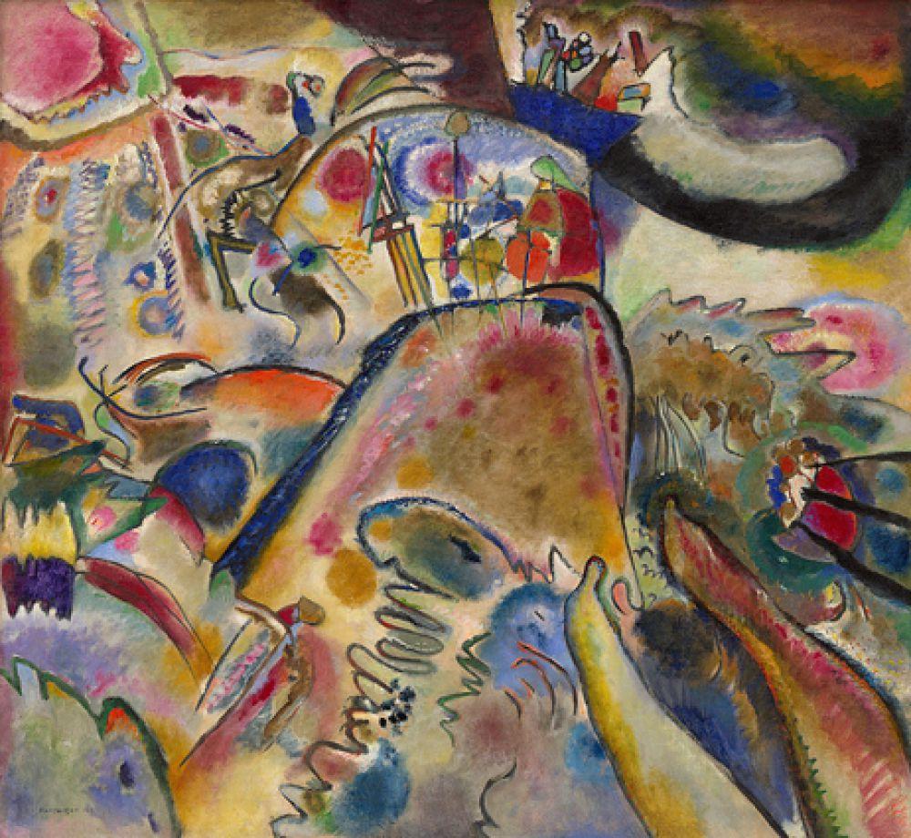 «Маленькие радости», 1913