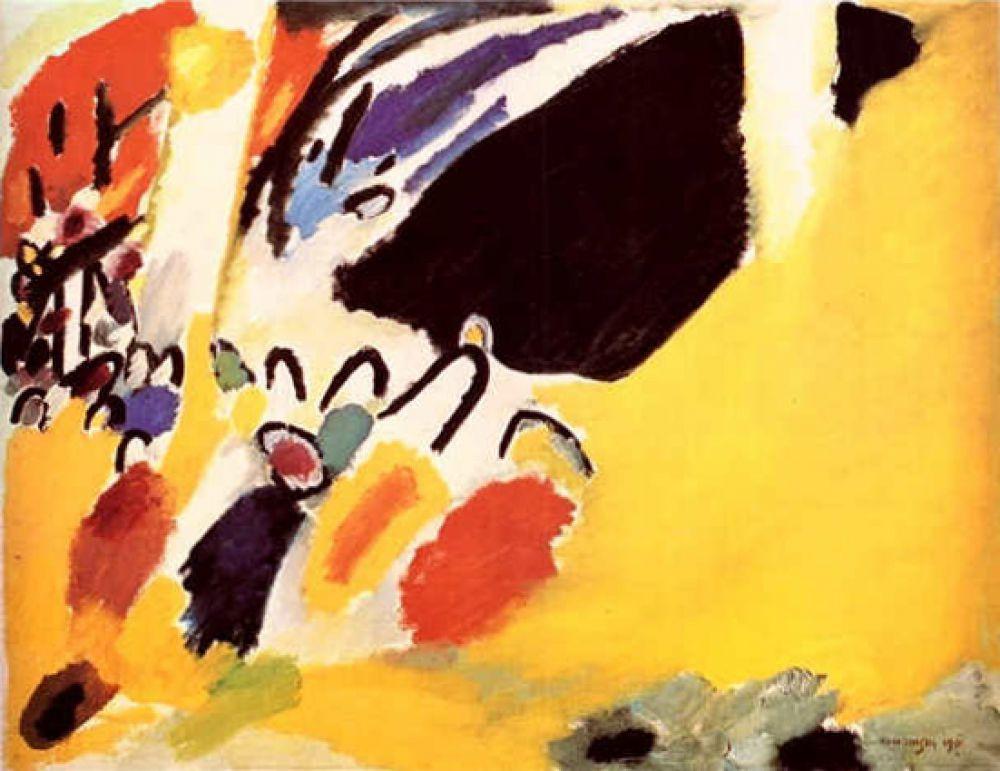 «Импрессия III (Концерт)», 1911