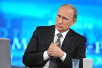 Общение с Президентом России начнётся 14 апреля в 21.00 по камчатскому времени.