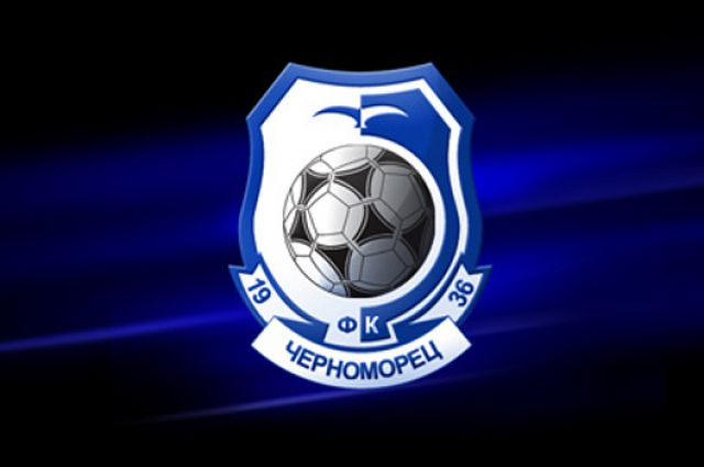 Эмблема одесского клуба