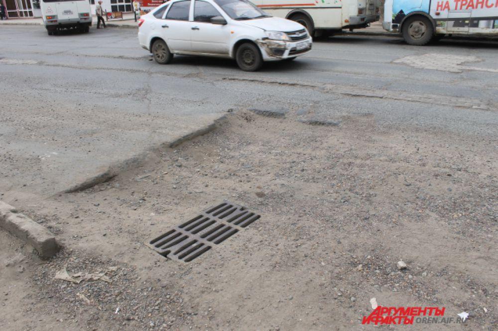 Остановка «АТП» на проспекте Дзержинского
