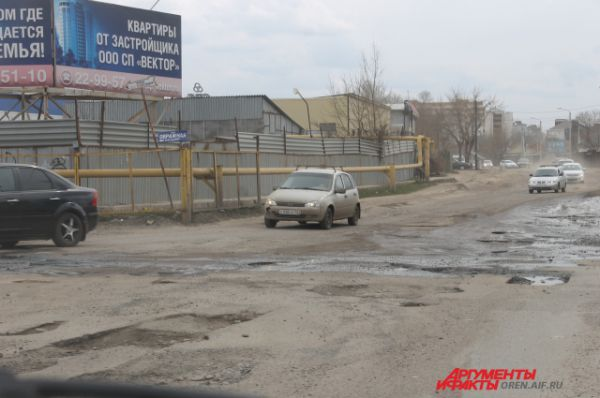 Улица Сахалинская