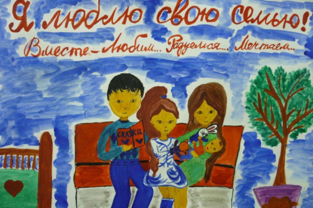 Новиченко Алина, Волгодонск