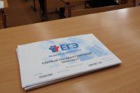 Более 2,5 тысяч калининградских выпускников будут сдавать ЕГЭ в 2016 году.