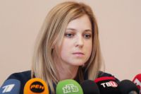 «Прокурор» Крыма Наталья Поклонская