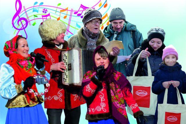 Авторы частушек получили возможность на Масленицу спеть свои