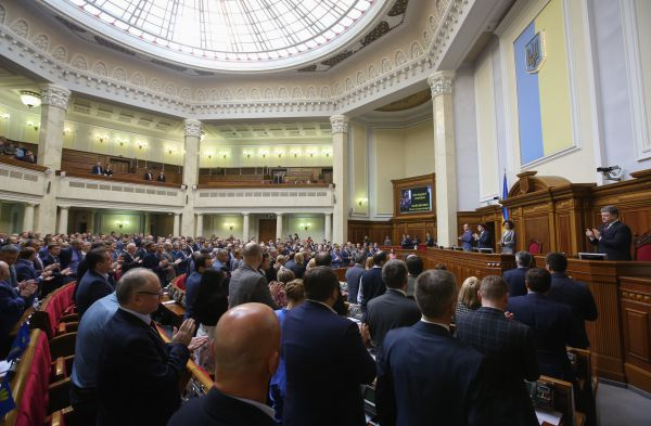 Прощание С Арсением Яценюком