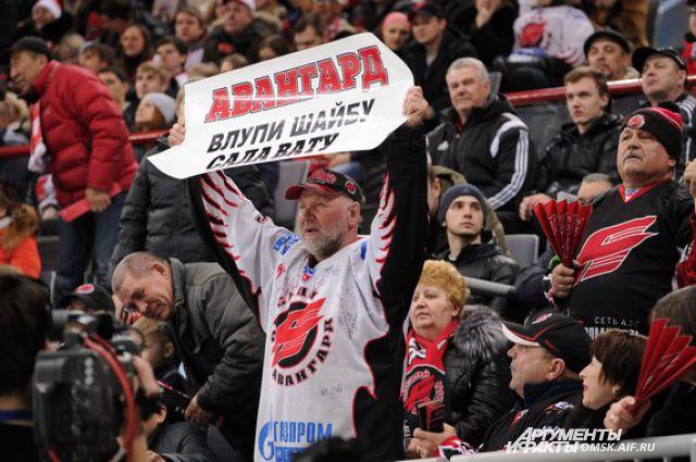 В определении лучших игроков омского хоккея мог поучаствовать любой желающий.