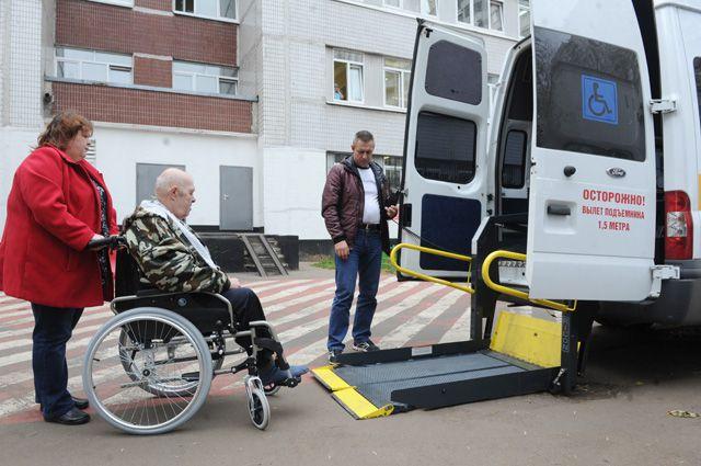 Такси для инвалидов-колясочников.