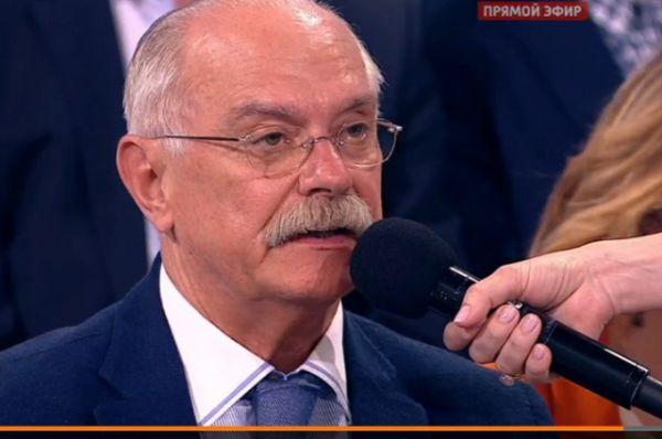 Находчивые ростовчане попросили передать свою просьбу президенту страны через известного деятеля культуры Никиту Михалкова.
