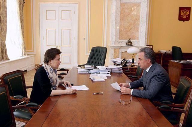 Встреча Натальи Комаровой и Виталия Мутко.