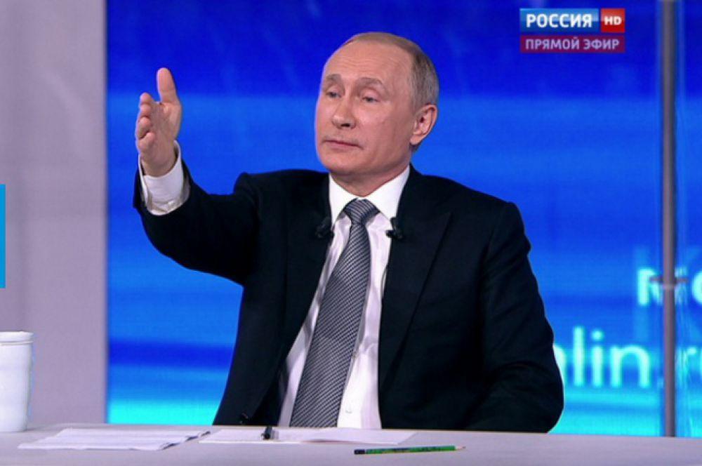 Президент откровенно отвечал на все вопросы, в том числе и о том, какими лекарствами он лечится и когда в России появится первая леди.