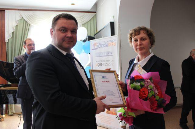 Награждение абсолютного победителя конкурса - Светланы Тютюнник.