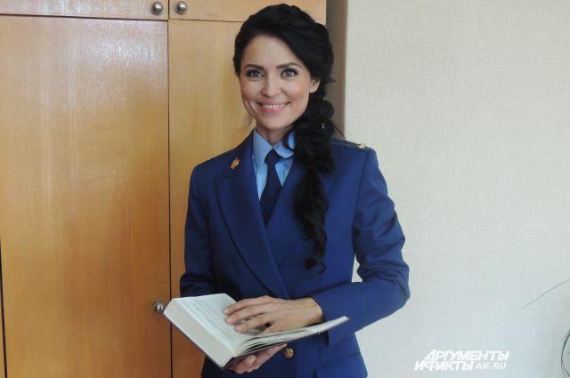 Женщина всегда должна быть красива, уверена зампрокурора Копейска.