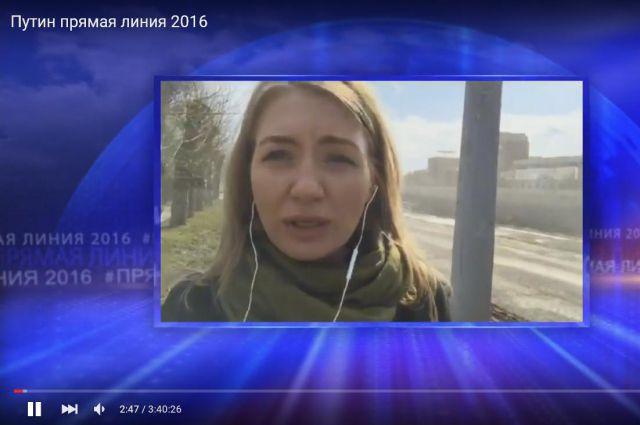 Прямая линия сПрезидентом РФ Владимиром Путиным началась сОмска