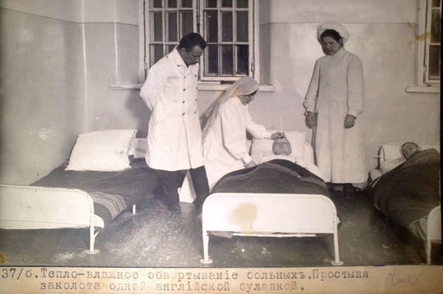 1957 году детской психиатрической больнице