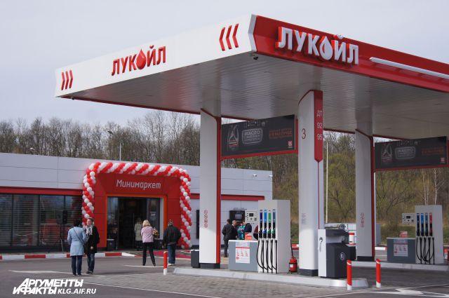 Знакомая автолюбителям АЗС «ЛУКОЙЛ» на Московском проспекте вновь открылась после четырехмесячной реконструкции, причем полностью обновленная.