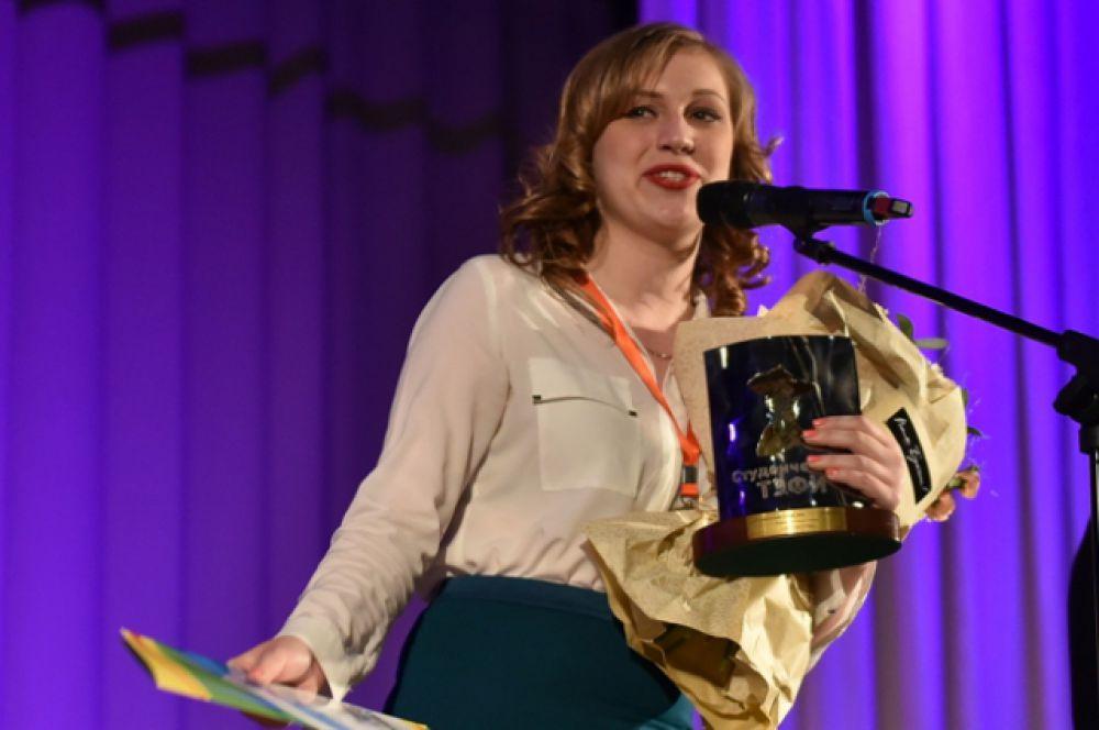 Специальный приз жюри – стажировка на телеканале«РЕН ТВ,  достался Виктории Егоровой из Казани, которая победила в номинации «Репортер».