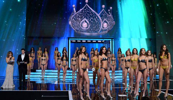 Участницы в финале национального конкурса «Мисс Россия 2016».