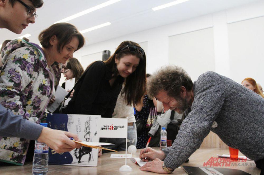 Многие прихватили с собой книги автора и после выстроились в огромную очередь, чтобы получить автограф.