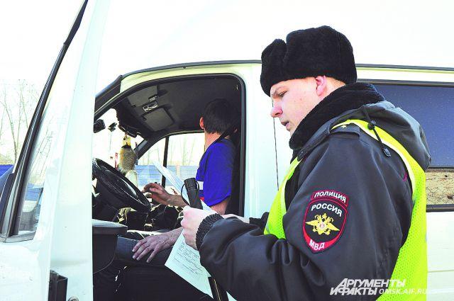 Проверяют перевозчиков сразу несколько ведомств.
