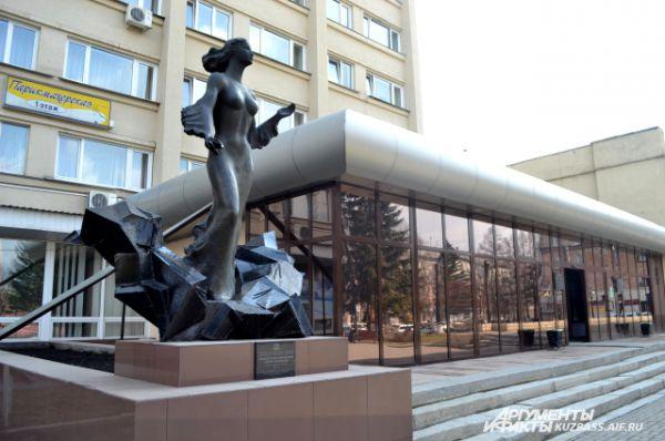 Скульптурная композиция «Земля Кузнецкая» стоит у гостиницы «Кузбасс» с 1986 года. Женская фигура, рождённая из земли, стала олицетворением нашей малой родины. Называют её также «Красавица-Томь» и «Муза».